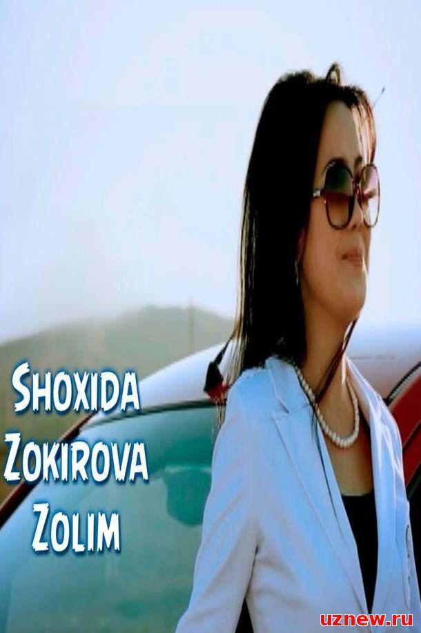 Если вы на этой странице, то вы хотите скачать или послушать shoxida zokirova.
